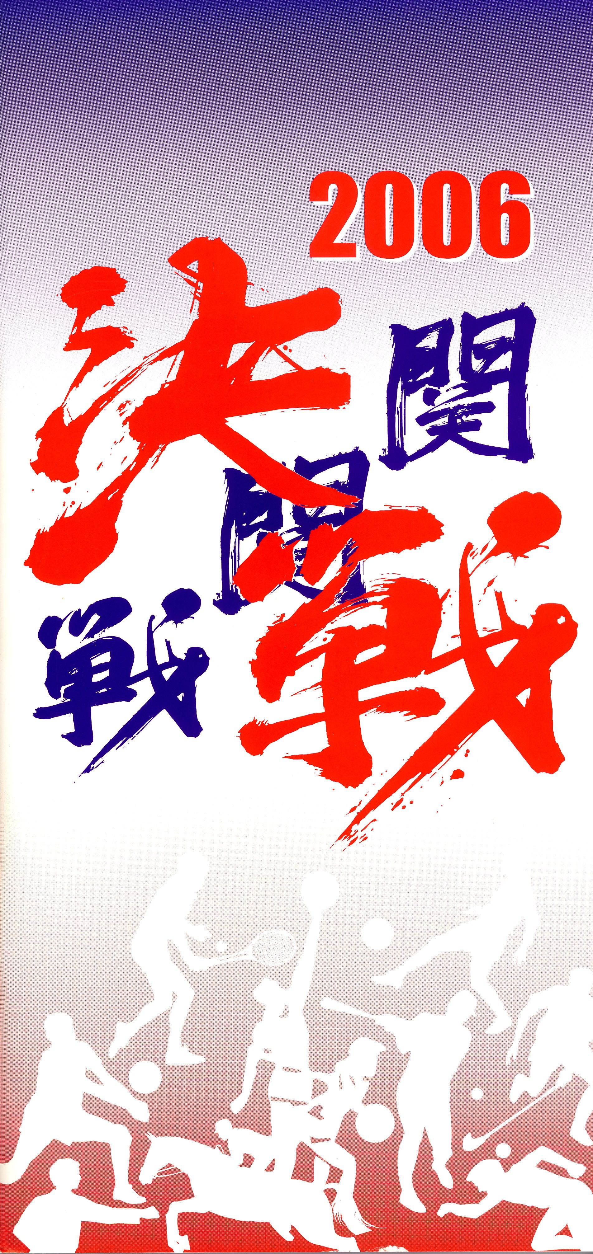 関西 学院 大学 掲示板